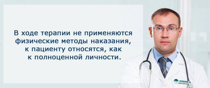 Лечение от наркомании в государственных учреждениях наркология луганск